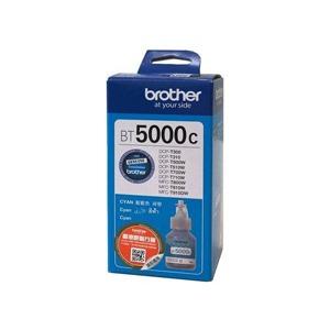 Brother BT5000C Cyan bouteille encre original Maroc